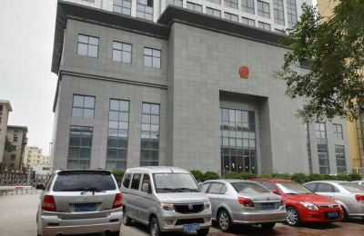 咸阳秦都区人民法院