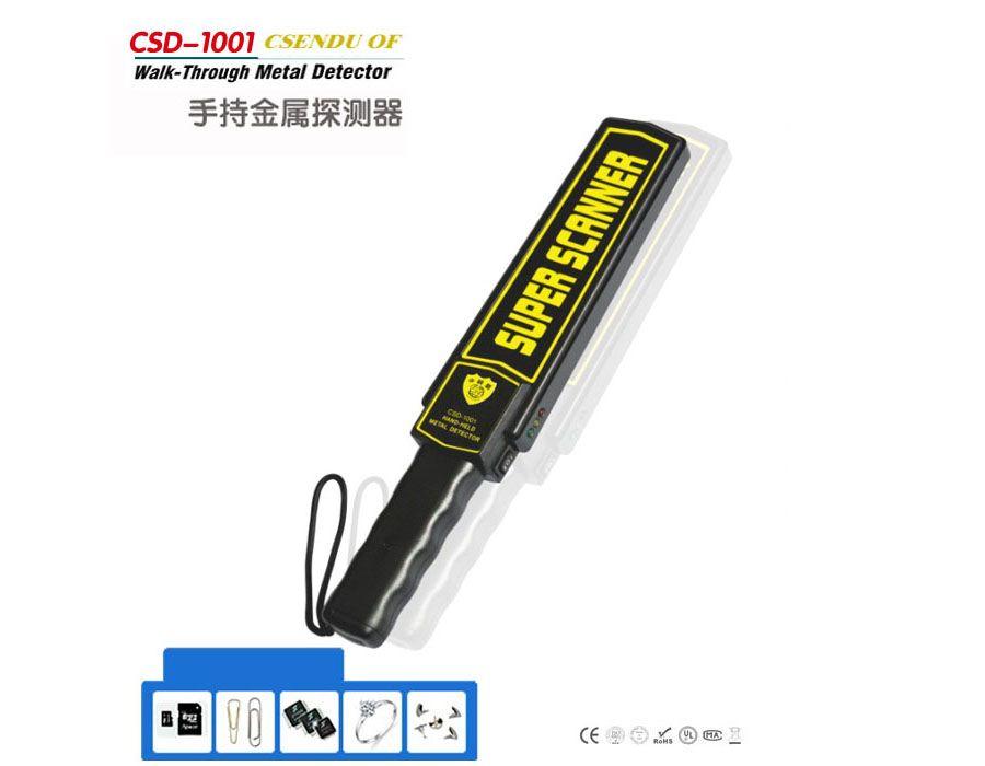 CSD-1001高灵敏度手持式金属探测器