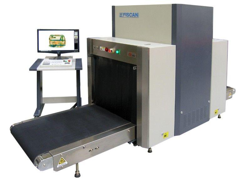 CMEX-T10080型多能量X射线安全检查设备
