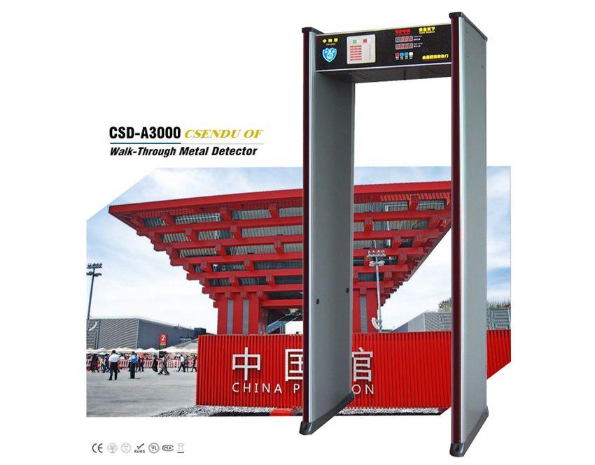 CSD-A3000室内经济型安检门