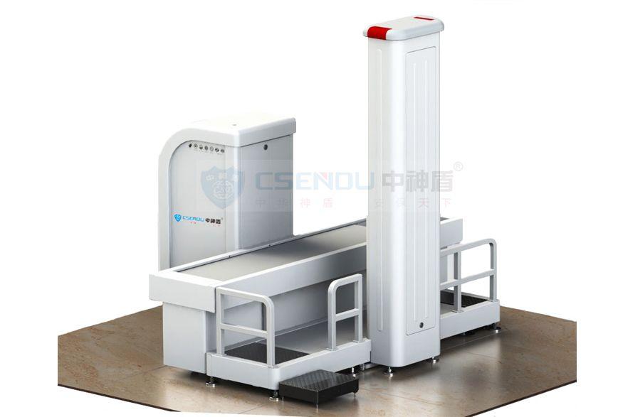 CSD-X5028双通道X光人体、行包安全检测仪