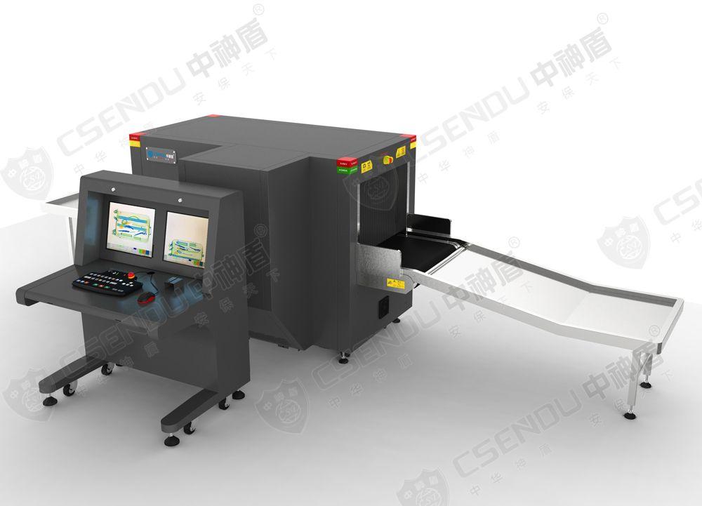 CSD-DB6550双源双视角多能量通道式安全检查设备