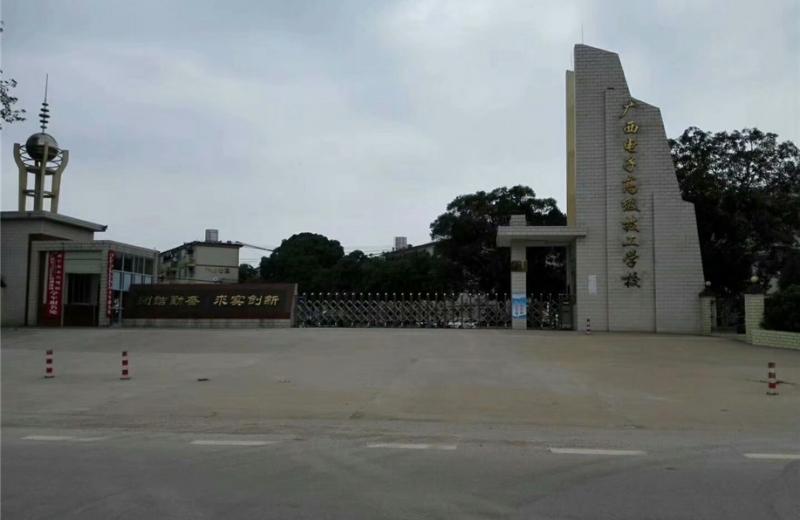 广西省南宁市广西电子高级技工学校使用千赢国际欢迎您安检设备