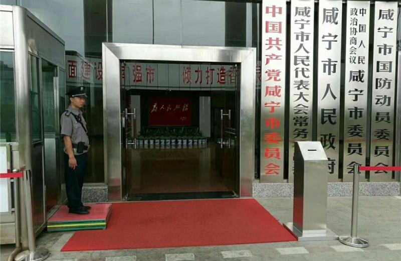 湖北省咸宁市人民政府