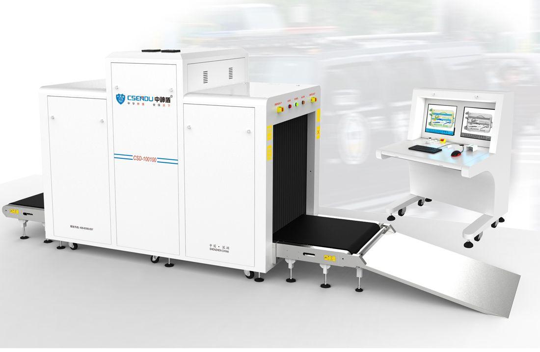 CSD-100100超大型X射线安全检查设备